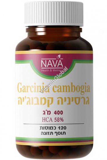 Гарциния Камбоджийская 400 мг для похудения 120 капсул - Nava