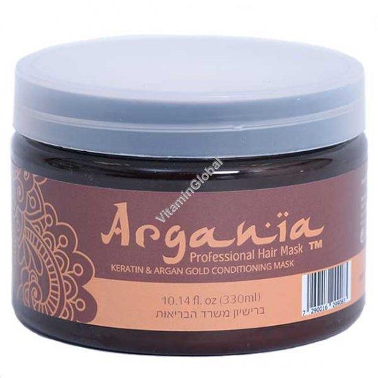 Кератиновая, восстанавливающая, питательная маска для волос с аргановым маслом 350 мл - Argania