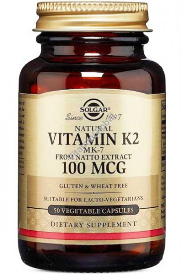 Витамин К2 100 мкг 50 растительных капсул - Солгар