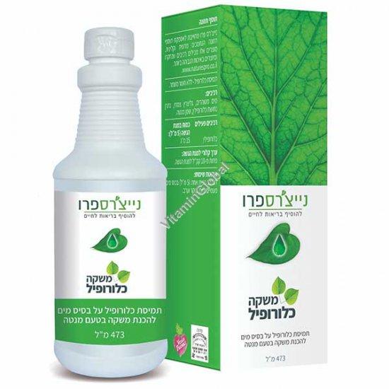 Хлорофилл жидкий с мятным вкусом 473 мл - Nature\'s Pro