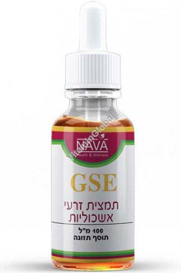GSE экстракт зерен грейпфрута 100 мл - Nava