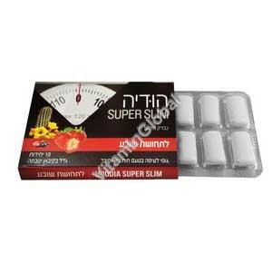 Жевательная резинка без сахара способствующая похуданию Hoodia Super Slim клубничный вкус 10 подушечек - Oriental Secrets