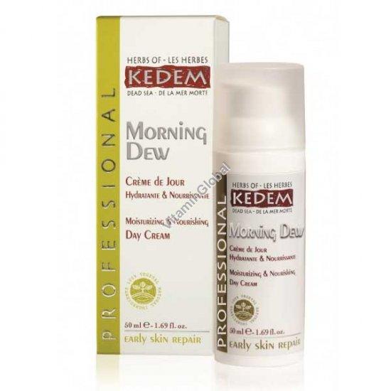 Увлажняющий крем Morning Dew 50 мл - травы Кедем