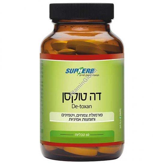Токс Рид (De Toxan) - для очищения и детоксикации организма 60 таблеток - SupHerb
