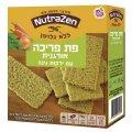 Органические безглютеновые хлебцы с овощами 100 гр - NutraZen