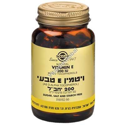 Витамин Е 200 МЕ 50 капсул - Солгар