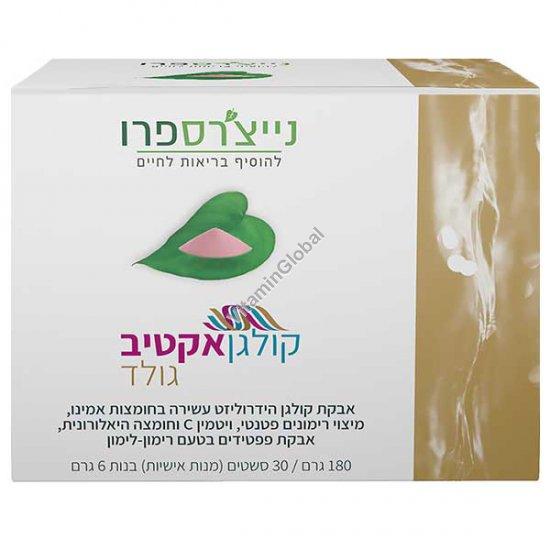 Активный коллаген голд - рыбный коллаген премиум качества, экстракт граната, витамин С и гиалуроновая кислота, вкус гранат-лимон 180 грамм (30 индивидуальных пакетиков по 6 гр.) - Nature\'s Pro