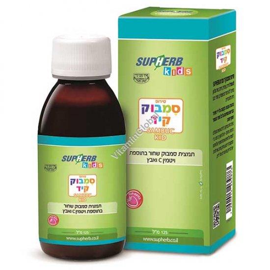 Sambukid - сироп для детей из экстракта черной бузины с витамином С и цинком 125 мл - SupHerb