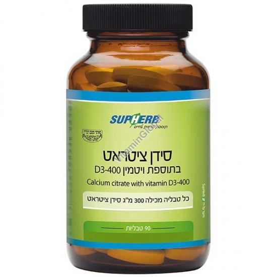 Цитрат кальция с витамином Д3-400 90 таблеток - SupHerb