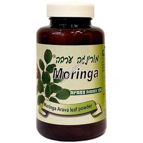 Моринга масличная 120 капсул - Moringa Arava
