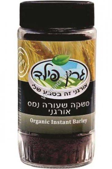 Органический растворимый ячменный напиток 100 гр - Green Fields