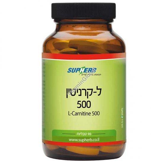 Л-Карнитин 500 мг. 90 таблеток - SupHerb