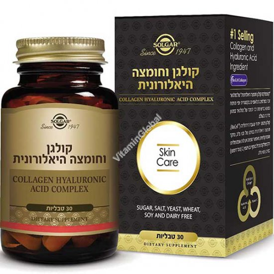 Коллаген с гиалуроновой кислотой 30 таблеток - Солгар