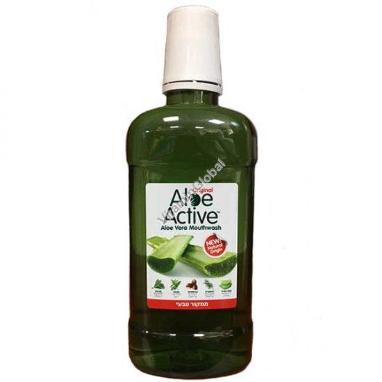 Вода для полоскания рта с алоэ-вера 500 мл - Aloe Active