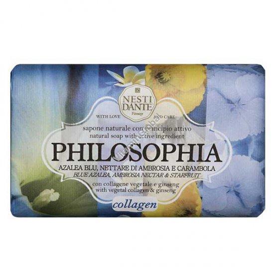 """Натуральное мыло """"Коллаген"""" серии """"Философия"""" 250 гр - Нести Данте"""
