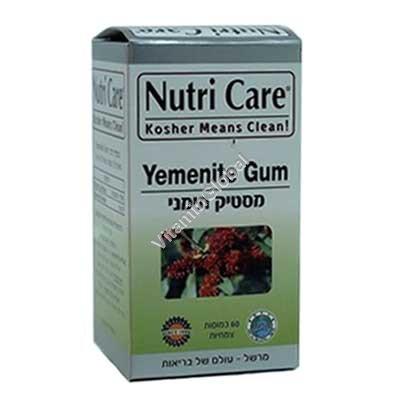 Фисташка мастичная 60 растительных капсул - Nutri Care