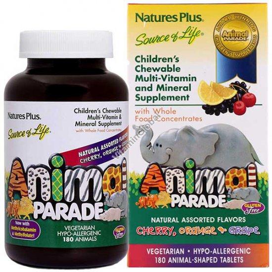 """Детские жевательные мультивитамины """"Парад зверей"""" 180 шт - Nature\'s Plus"""