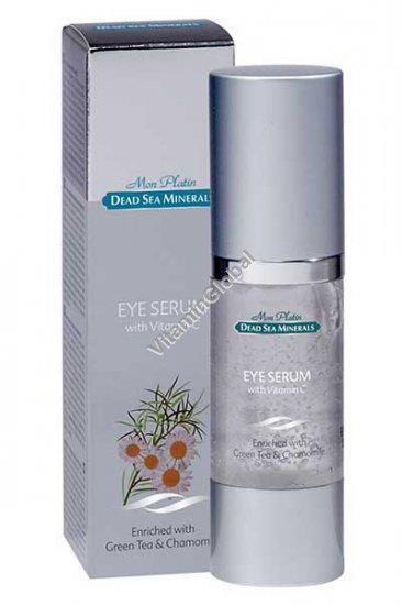 Серум с витамином С и ромашкой для ухода за кожей вокруг глаз 30 мл - Мон Платин