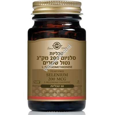 Бездрожжевой селен 200 мкг. 50 таблеток - Солгар