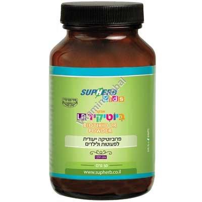 Биотикид LR - пробиотика в порошке для младенцев и детей любого возраста 50 гр - SupHerb