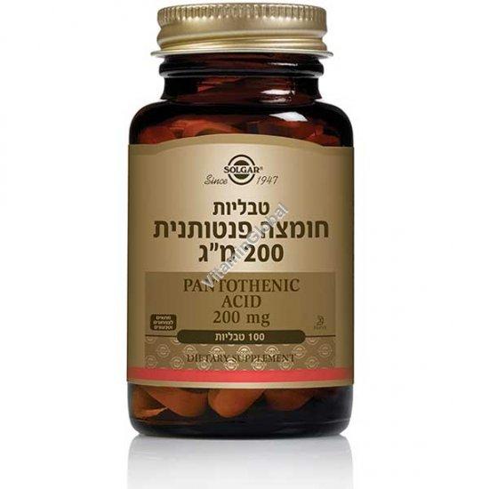 Пантотеновая кислота (B5) 200 мг 100 таблеток - Сольгар