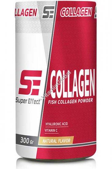 Рыбный коллаген пептид с гиалуроновой кислотой и витамином С 300 гр - Super Effect
