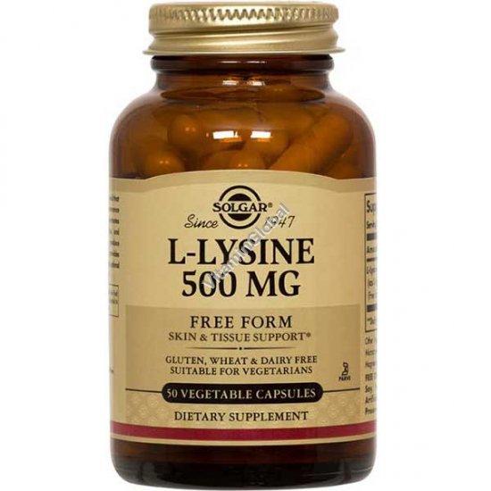 Л-лизин 500 мг 100 растительных капсул - Солгар