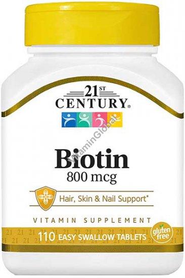 Биотин 800 мкг 110 легко проглатываемых таблеток - 21st Century
