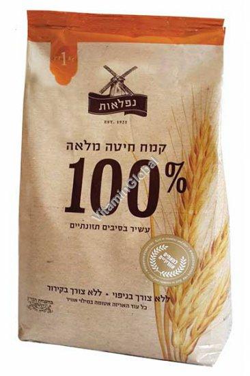 Цельнозерновая пшеничная мука 1 кг - Niflaot