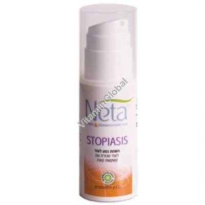 Мазь для лечения псориаза и себореи Стопиазис 100 мл - Нета