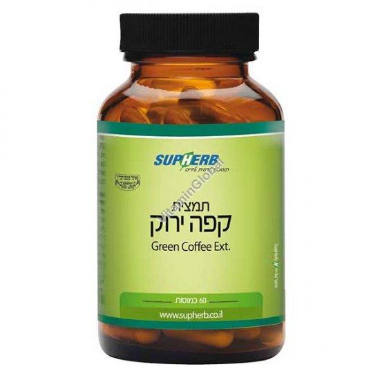 Экстракт зеленого кофе 60 капсул - SupHerb