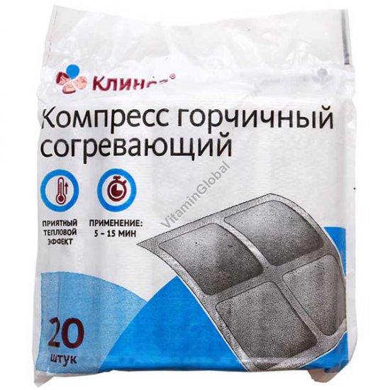 Горчичники (компресс горчичный согревающий) 20 шт - Клинса