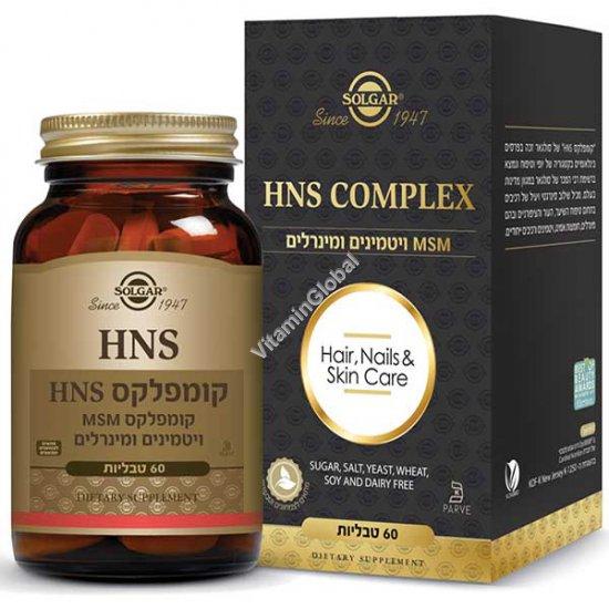 HNS комплекс для улучшения вида волос, ногтей и кожи 60 таблеток - Солгар