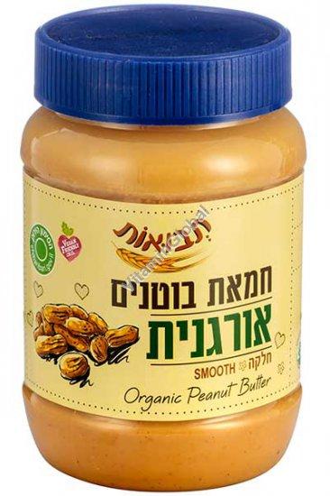Органическая арахисовая паста 510 гр - Tvuot