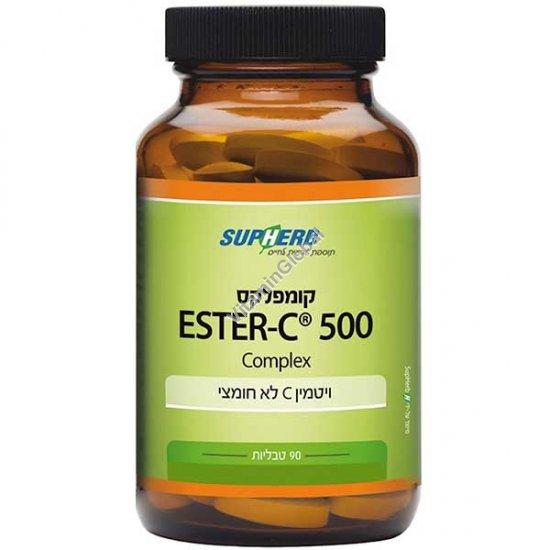 Эстер-С 500 мг 90 таблеток - SupHerb