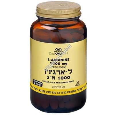 Аминокислота Л-Аргинин 1000 мг 90 таблеток - Солгар