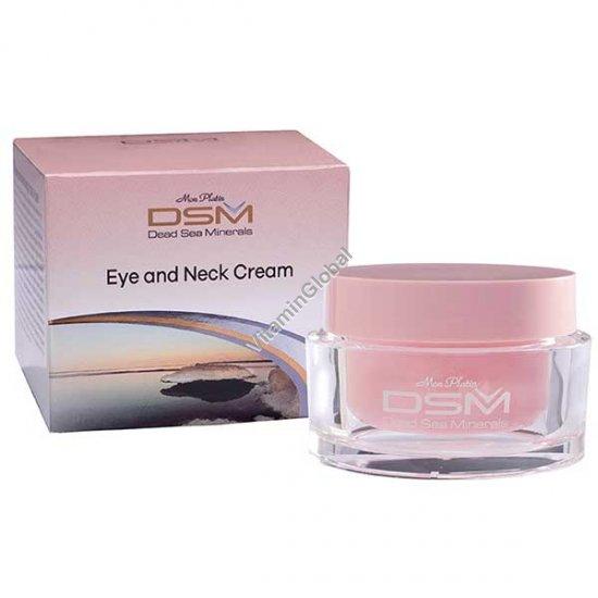 Крем для кожи вокруг глаз и шеи 50 мл - Mon Platin DSM