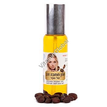 Натуральное масло жожоба холодного отжима для кожи лица, шеи и тела 100 мл - Nufar