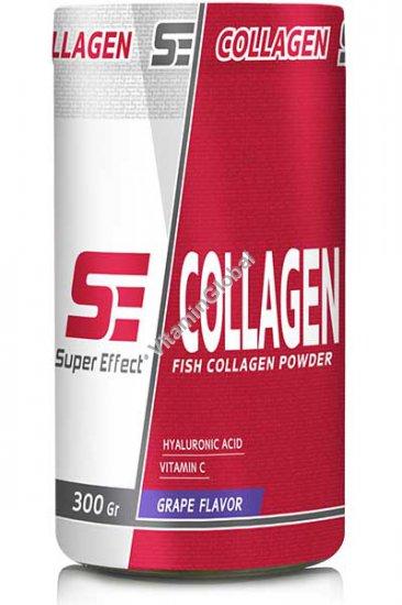 Рыбный коллаген пептид с гиалуроновой кислотой и витамином С и виноградным вкусом 300 гр - Super Effect