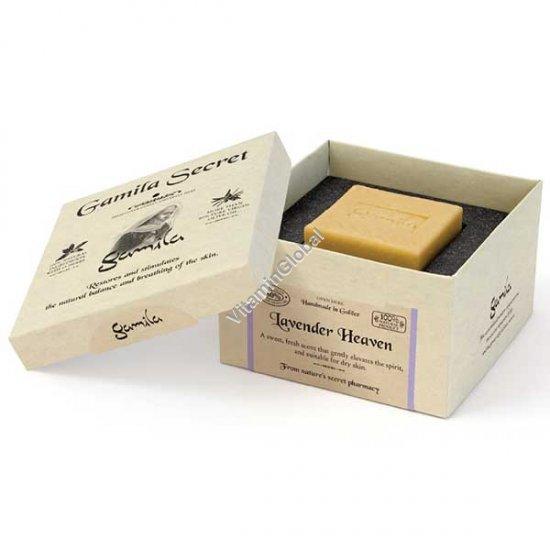Лечебное натуральное мыло ручной работы с лавандой 115 гр - Gamila Secret