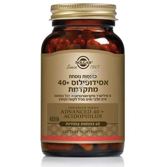 Ацидофилус 40+ 60 капсул - Сольгар