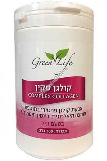 Рыбный коллаген пептид с гиалуроновой кислотой, биотином, витамином С, с ванильным вкусом - 300 гр - Green Life