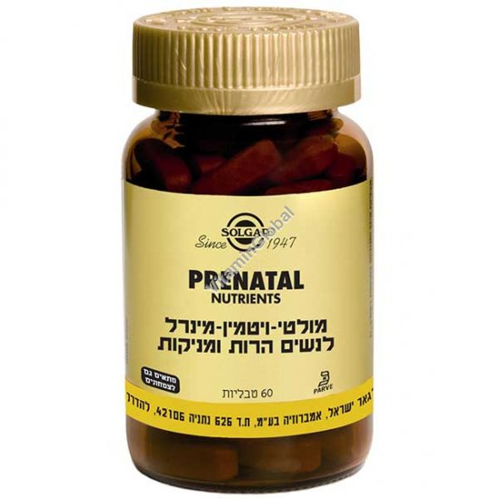 """Мультивитамин для беременных и кормящих """"Пренатал"""" 60 таблеток - Солгар"""