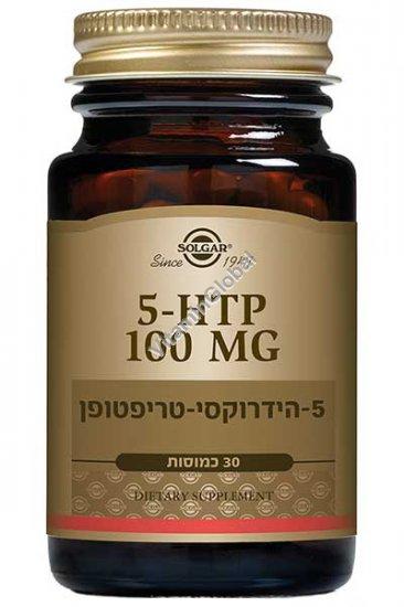 5-HTP (5-гидрокситриптофан) для нормализации эмоционального состояния 30 капсул - Солгар