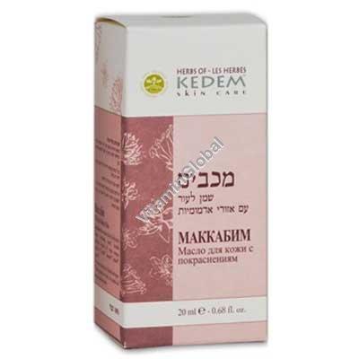 Масло Маккабим при проблемах кожи 20 мл - Herbs of Kedem