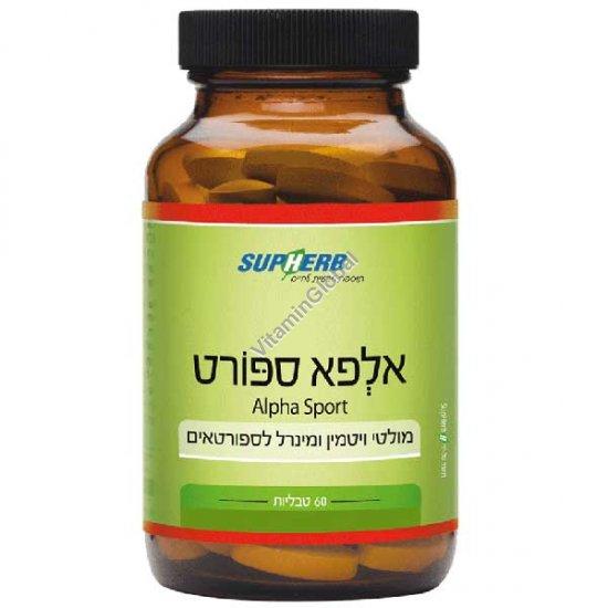 Мультивитамин для спортсменов Альфа Спорт 60 таблеток - SupHerb