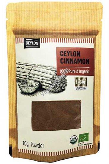 Органическая цейлонская корица молотая 70 гр - Naturafood