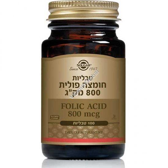 Фолиевая кислота 800 мкг 100 таблеток - Солгар
