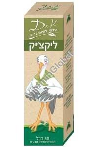 ЛикоКид (Ликчик) - натуральное средство от коликов у новорожденных 30 мл - Доктор К