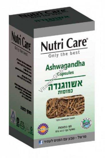 Корень ашваганда 90 капсул - Nutri Care